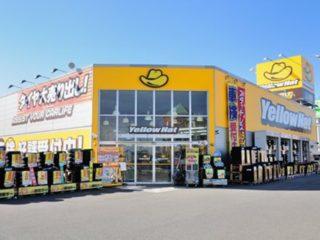 オイルやタイヤの交換中にショッピングを楽しめる「イエローハット 浦和美園店」