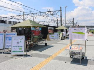 【美園イベントレポート】美園ママルシェ、行ってきました!vol.1